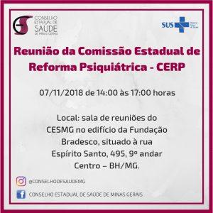 Reunião da Comissão Estadual de Reforma Psiquiátrica - CERP